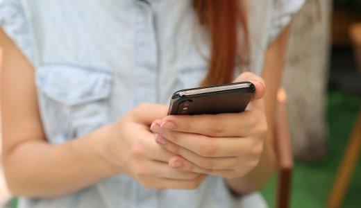 格安SIMで携帯代を月々5,000円節約しよう!通信費をガッツリ安くしたい人向け