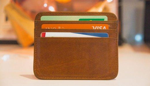 クレジットカードで節約!シングルマザーにおすすめクレジットカード3選